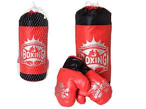 Детский боксерский набор MR 0093 ( груша + перчатки)
