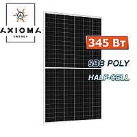 СОНЯЧНА БАТАРЕЯ Axioma 345ВТ ПОЛІ АХР144-9-158-345, 9BB