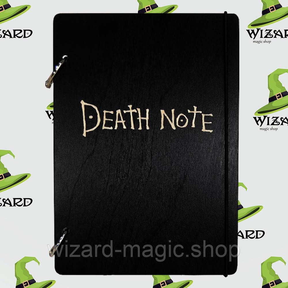 Деревянный скетчбук А5 аниме Тетрадь смерти (черное дерево ...