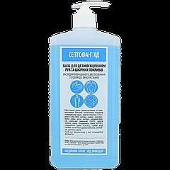 Септофан ХД Средство для дезинфекции 1 л (12 шт/ящ)