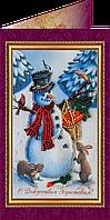 """Набор - открытка  для вышивки бисером """"С Рождеством Христовым-2″"""