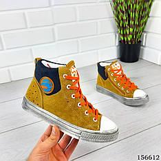 Кроссовки детские, подростковые коричневые на шнурках из эко замши. Кросівки дитячі коричневі підліткові