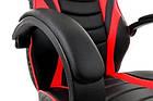 Крісло офісне комп'ютерне ігрове VECOTTI геймерське для дому, фото 3