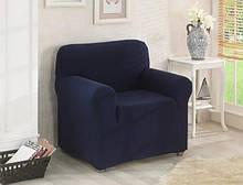 Чехол на кресло универсальный натяжной на резинке без юбки Синий Karna