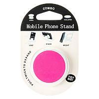 Держатель для смартфона PopSocket Metal Pink