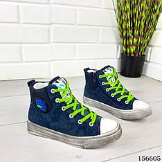 Кроссовки детские, подростковые синие на шнурках из эко замши. Кросівки дитячі сині підліткові