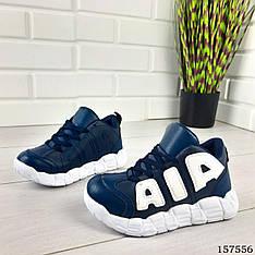 Кроссовки детские, подростковые синие на шнурках из эко кожи. Кросівки дитячі сині підліткові