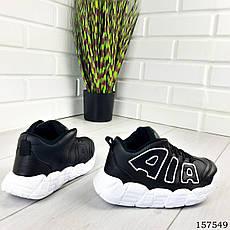 Кроссовки детские, подростковые черные на шнурках из эко кожи. Кросівки дитячі чорні підліткові, фото 3