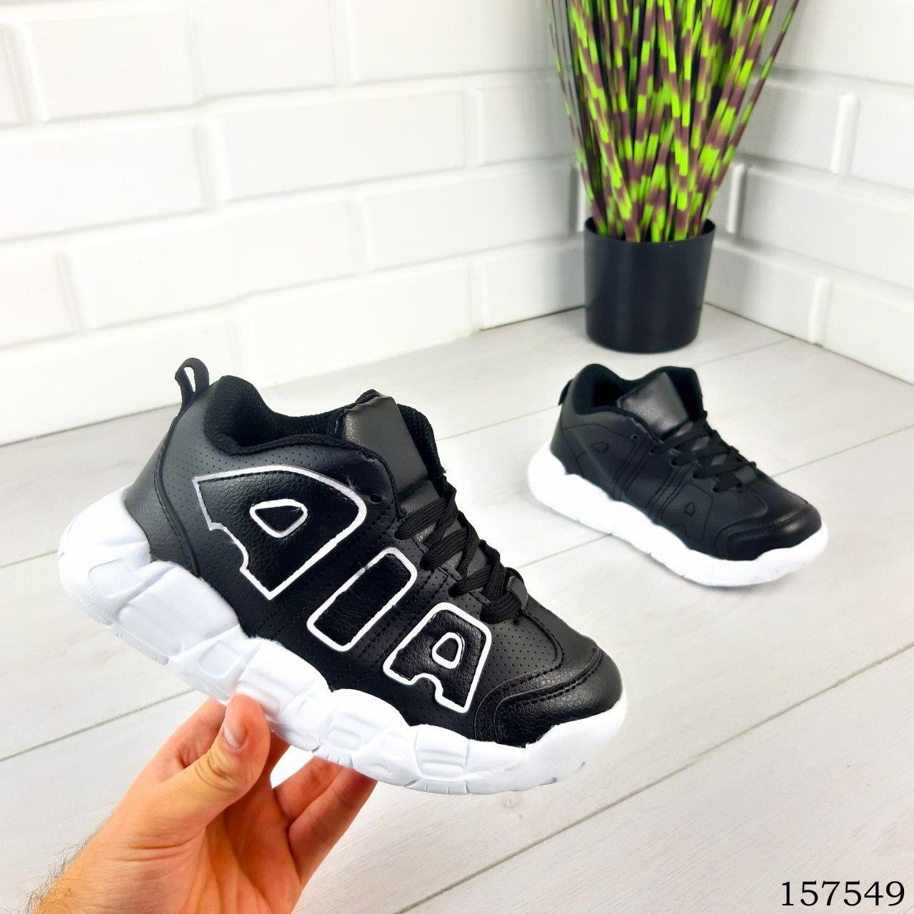 Кроссовки детские, подростковые черные на шнурках из эко кожи. Кросівки дитячі чорні підліткові