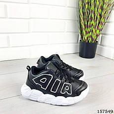 Кроссовки детские, подростковые черные на шнурках из эко кожи. Кросівки дитячі чорні підліткові, фото 2