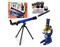 Детский набор 2 в 1 Телескоп + Микроскоп (CQ 031) 0012 LimoToy