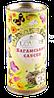"""Чай зеленый """"Багамский саусеп"""" LOVARE 80 гр. тубус"""