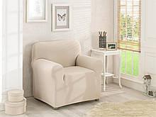 Чехол на кресло универсальный натяжной на резинке без юбки Молочный Karna