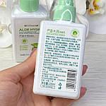 Гель-пенка для умывания с экстрактом алоэ вера BEOTUA Aloe Hydro, фото 3