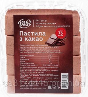 Пастила низькокалорійна VELN™ з Какао (110 грам)