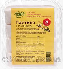 Пастила низкокалорийная VELN™ со вкусом Ванили (110 грамм)