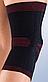 Rodisil - наколенник с закрытой коленной чашечкой Orliman, фото 3