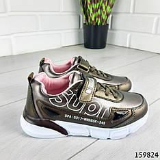 Кроссовки детские, подростковые бронзовые на шнурках из эко кожи. Кросівки дитячі бронзові підліткові