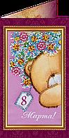 """Набор - открытка  для вышивки бисером """"Любимой бабушке″"""