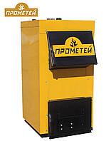 Твердотопливный котёл Прометей  КТБ-14