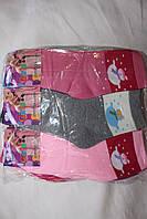 Носки детские яркие для девочек