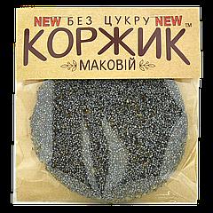 """Коржик """"Маковей"""" без сахара, 45г-50г, 60шт/ящ"""