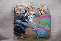 Детские носочки купить