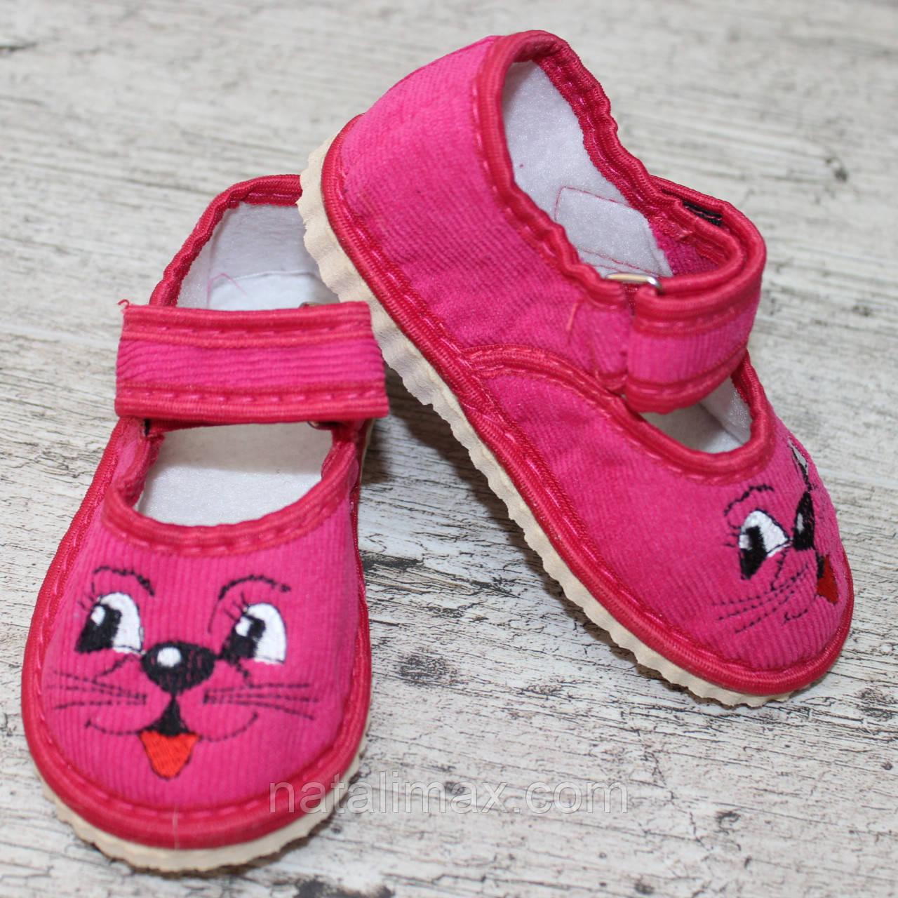 Тапочки на липучках, детские, РОСТОВКА от 23 до 28, Тапочки для садика, обувь для дома