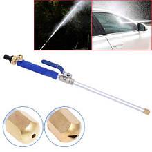Усилитель напора воды для шланга мойки автомобиля, полива