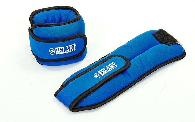 Утяжелители-манжеты для рук и ног ZELART 2x2 кг лайкра, металлический песок (FI-5732-4)