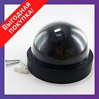 Муляж камеры круглая CAMERA DUMMY BALL 6688 security с датчиком движения
