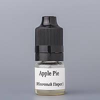 Apple Pie (Яблочный пирог) - [TPA, 5 мл]