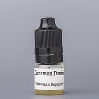 Cinnamon Danish (Булочка с корицей) - [TPA, 5 мл]