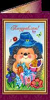 """Набор - открытка  для вышивки бисером """"Поздравляю-8″"""