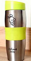 Подарочная термокружка с гравировкой, фото 1