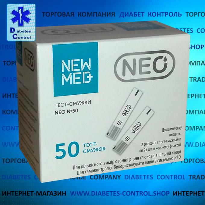 Тест-полоски для глюкометра NEO / НЕО (NewMed), 50 шт.