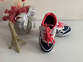 Детские кроссовки для девочки Польша размеры 26-31