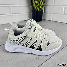 Кроссовки детские, подростковые белые на шнурках из текстиля. Кросівки дитячі білі підліткові