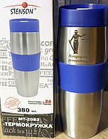 Кофейная чашка термо с надписью