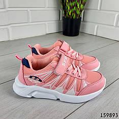 Кроссовки детские, подростковые розовые на шнурках из текстиля. Кросівки дитячі рожеві підліткові