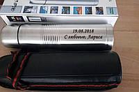 Термос для похода с гравировкой надписи, фото 1