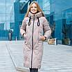Женский стеганый пуховик  бежевый, фото 4