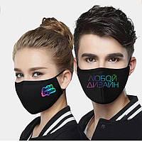 Найти и заказать свой дизайн термоаппликаций на маски. (Размер листа 23,5 х 25 см)