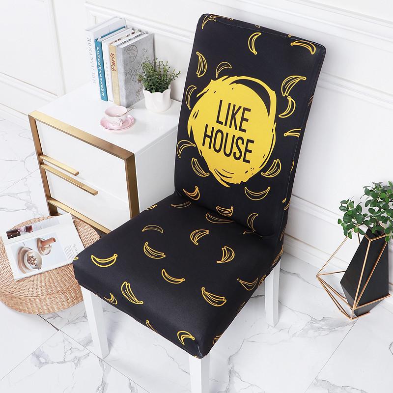 Чехлы на стулья стрейчевые универсальные