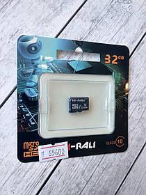 Карта памяти Micro SD 32Gb Hi-Rali Class 10 без ад.(UHS-1)