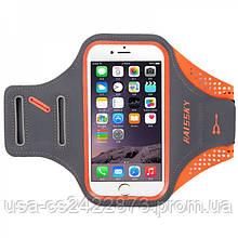 Спортивный чехол на руку для телефона Haissky II до 5,5 дюйма