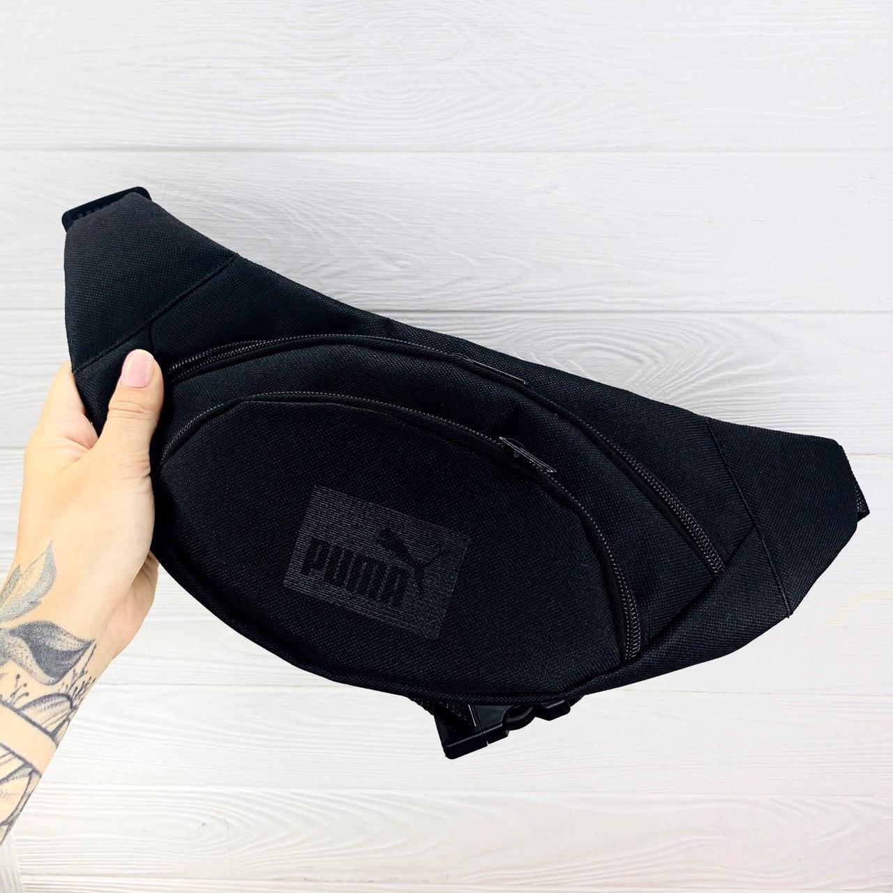 Бананка Мужская | Женская | Детская поясная сумка Puma черная