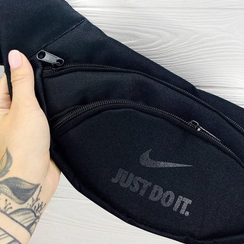 Бананка Мужская | Женская | Детская Nike Just do it черная найк, фото 2