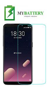 Защитное стекло Meizu 15 Lite (M871H)/ M15 2,5 D