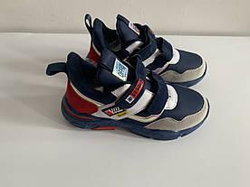 Детские кроссовки для мальчика  Польша размеры 31-36